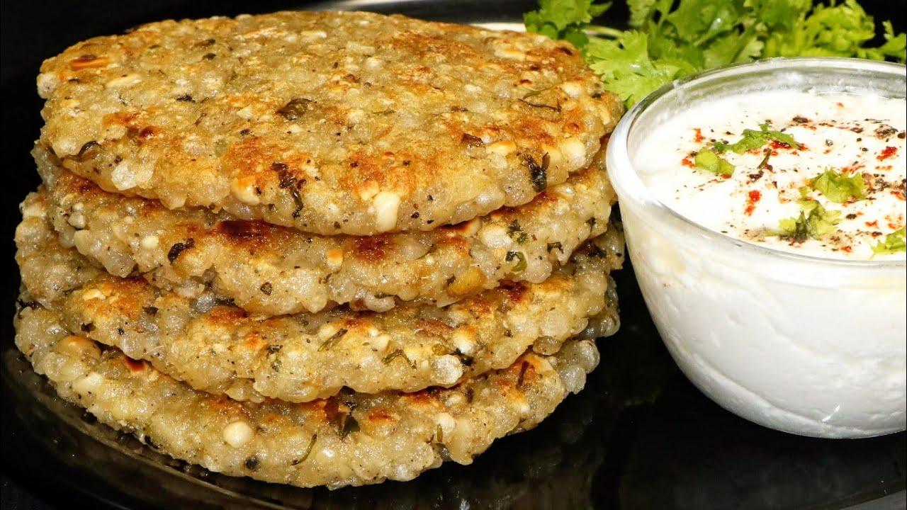 सुबह का नाश्ता हो या व्रत झटपट बनाये Sabudana Paratha वो भी कुछ बूंद तेल से | Krishna Janmashtami.