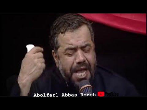 روضه حضرت ابوالفضل فوق العاده زیبا - محمود کریمی MAHMUOD KARIMI -ELEGY OF HZRAT ABOLFAZL 7