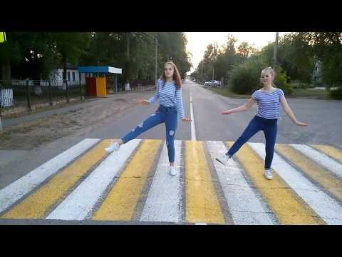 Танец под песню I Got Love - Cмотреть видео онлайн с youtube, скачать бесплатно с ютуба