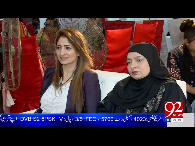 Watch 92 News Package about RJ Sports Hub