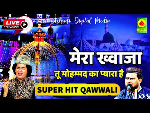 Live :  2021 Superhit Qawwaliyan - Anis Sabri - जुम्मा स्पेशल क़व्वालियाँ - World Famous Qawwaliya