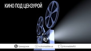 «В лучах солнца»: почему кинотеатры в России отказываются показывать фильм о Северной Корее