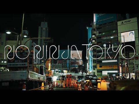 TOKYO HEALTH CLUB / NO NINJA TOKYO feat. 鋼田テフロン