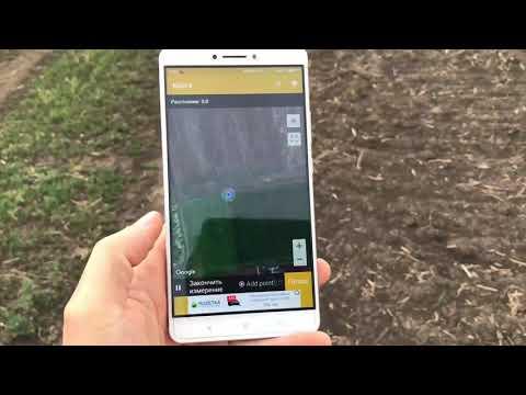 Как замерить сотки на огороде
