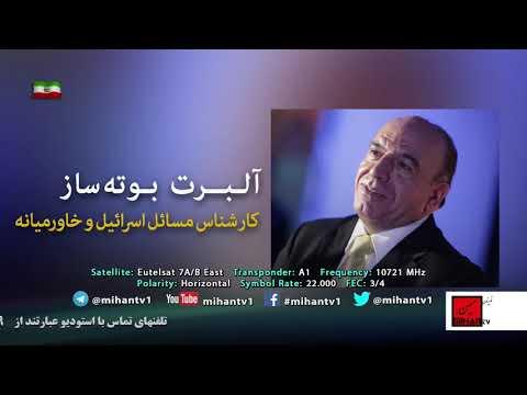 استراتژی امریکا و نظام اهریمن بعد از سلیمانی ،ترکیه در لیبی، مرگ سلطان عمان، استیضاح  پرزیدنت