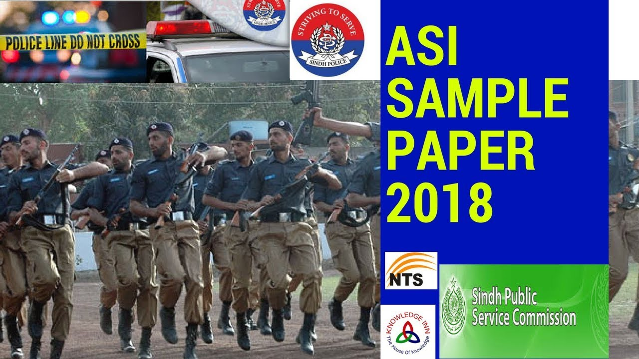 How to prepare ASI Police test free online |ASI