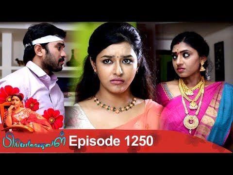 Priyamanaval Episode 1250, 23/02/19