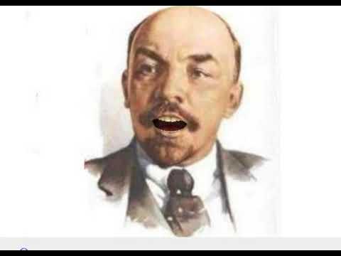 2. Ленин -
