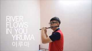 River Flows In You - (이루마) Yiruma - Chinese Flute Dizi Cover [黑鱼BlackFish]