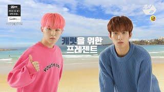 [Mnet Present Special] 세븐틴(SEVENTEEN) Teaser 2
