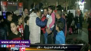 مواطنون يتوافدون على مركز شباب الجزيرة لمتابعة لقاء مصر ومالي.. فيديو