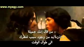 MyEgY CoM Prince of Persia The Sands of Time TRAILER