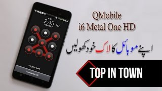 QMobile Noir i6 Metal HD Hard Reset