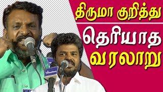 thirumavalavan varalaru unknown facts of thirumavalavan tamil news live tamil news