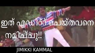 Jimikki Kammal - Malayalam Actors  Mashup