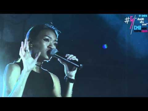 """วง Klear """"มัน(ส์) เก้ว มาก"""" @ CMU MUSIC FESTIVAL#5"""