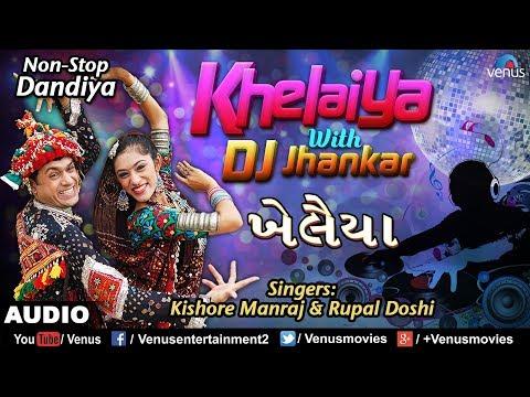 Dj Khelaiya : JHANKAR BEATS | Non-Stop Gujarati Dandiya & Garba Songs 2017