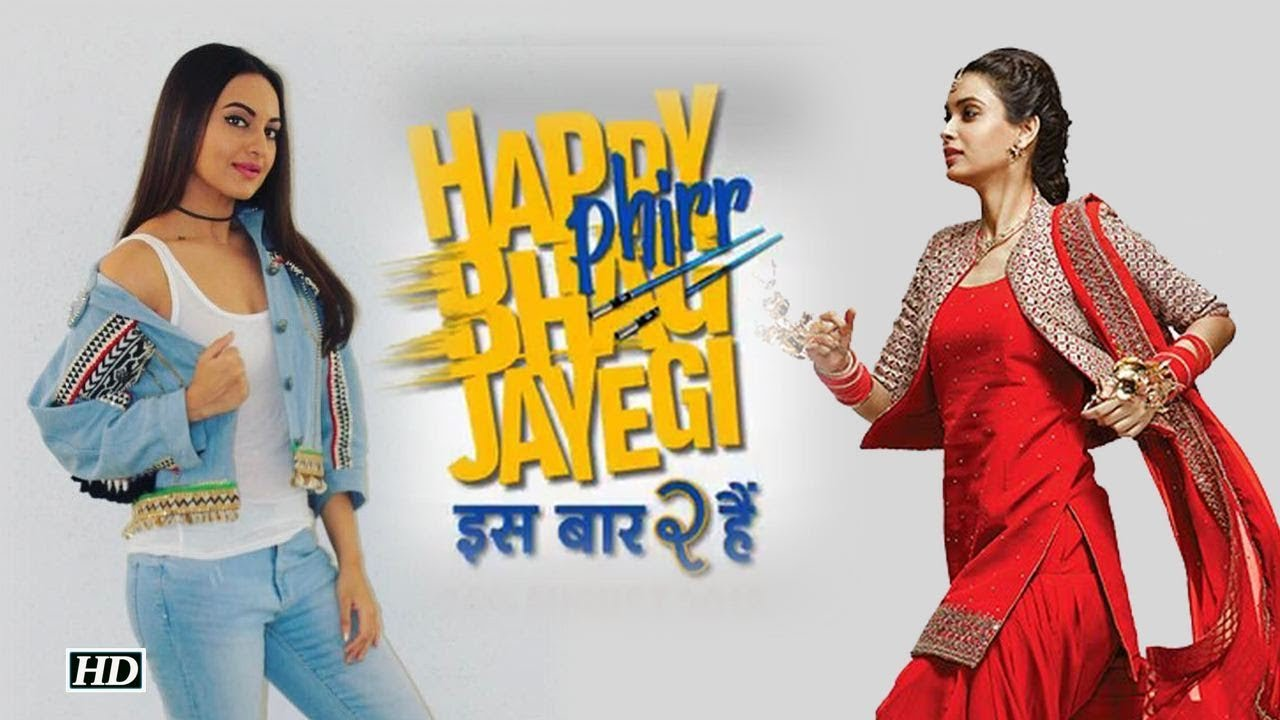 Image result for latest images of diana penty from happy fir bhaag jayegi movie