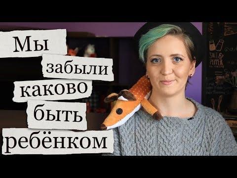 "Обзор романа ""Маленький Принц"" Антуана де Сент Экзюпери"