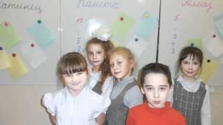 видео Викторина по Барто