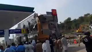 Islamabad H-13 McDonald Demolished by CDA by the order of Imran Khan Government