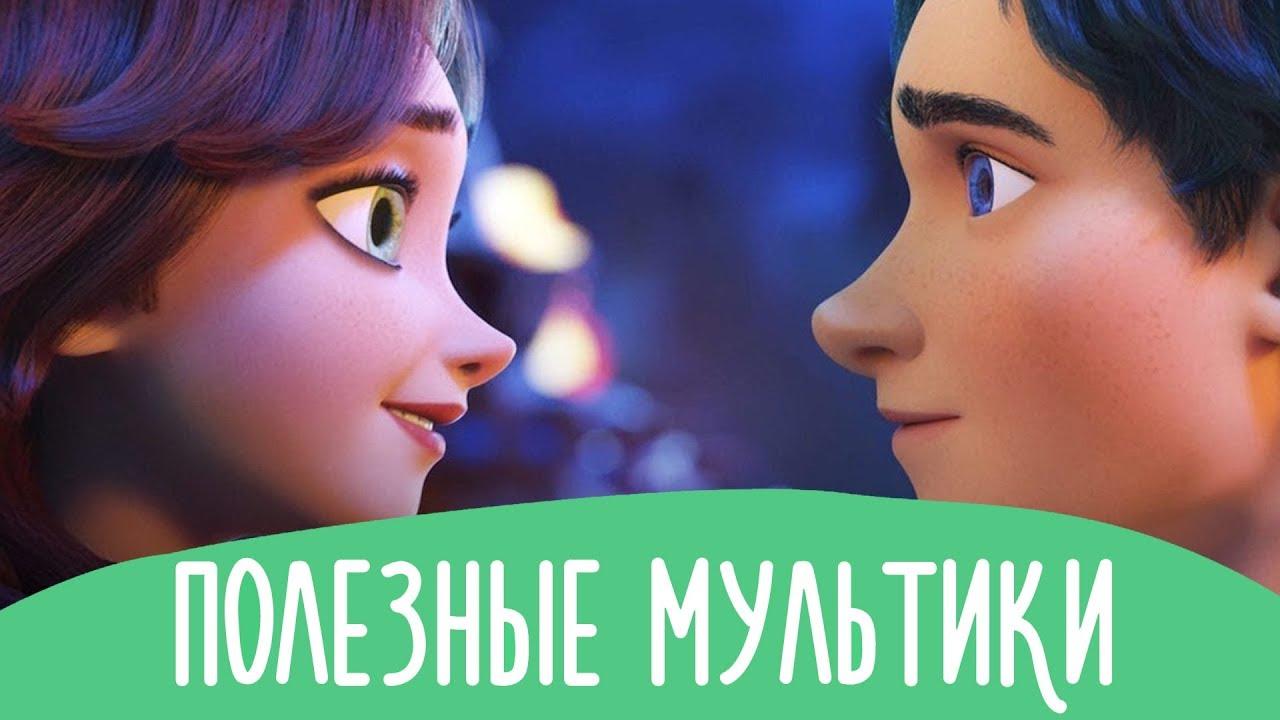 полезные мультфильмы для детей что смотреть в 2018 году Family Is