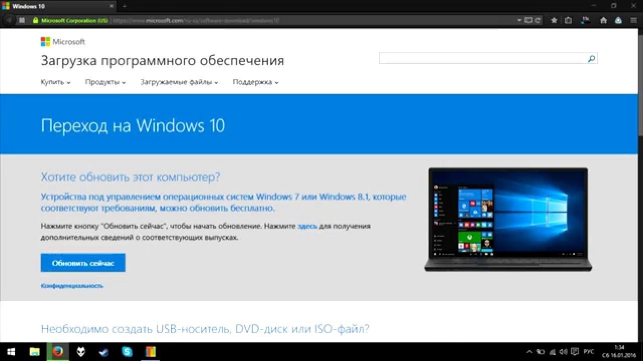 как собрать свою сборку windows 8.1