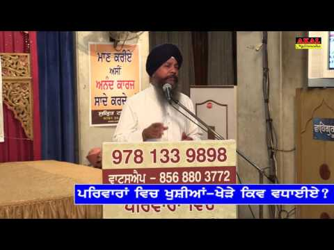 022 HFL 3 Day 02 23April2016 Giani Baldev Singh Ji
