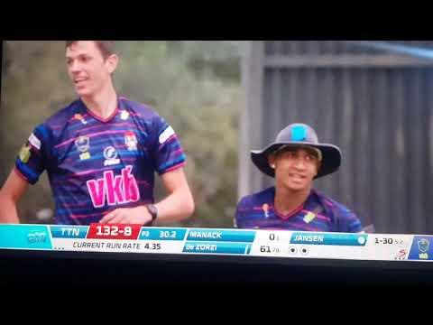 Marco Jansen Bowling Video | IPL | South Africa Bowler |Mumbai Indians
