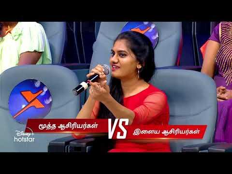 Neeya Naana Vijay TV show download | 4th April 2021
