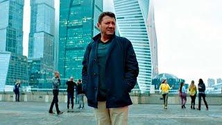 КОМАНДА МЕЧТЫ — Трейлер (2019)