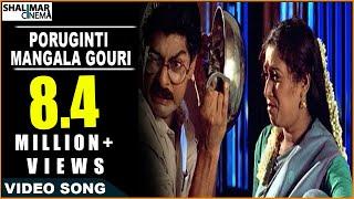 Video Subhalagnam Movie || Poruginti Mangala Gouri Video Song || Jagapathi Babu, Aamani download MP3, 3GP, MP4, WEBM, AVI, FLV Oktober 2018