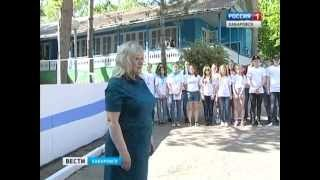 Вести-Хабаровск. Проверка противопожарной безопасности в детских лагерях
