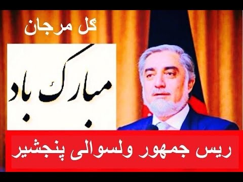Loser Abdullah 'Gul Marjan' claims victory in election run off by destruction of Karzai potrait