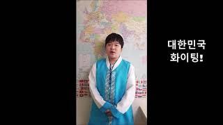 세계문화유산이 있는 대구경북 응원 캠페인 29