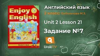 """Unit 2 Lesson 21 Задание №7 - Английский язык """"Enjoy English"""" 2 класс (Биболетова)"""