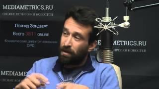 Леонид Зондберг: