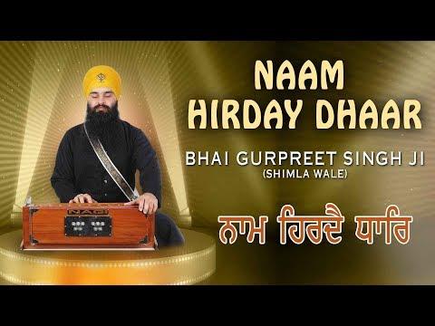 NAAM HIRDAY DHAAR | BHAI GURPREET SINGH (SHIMLA WALE) | SHABAD GURBANI