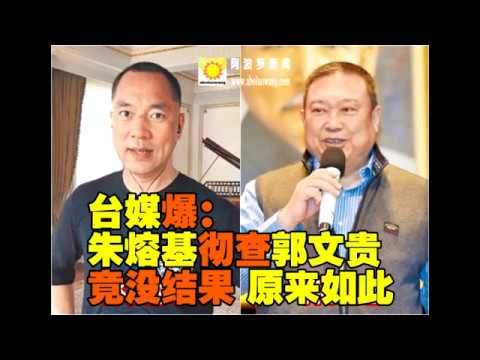 Image result for 刘呈杰朱�F基