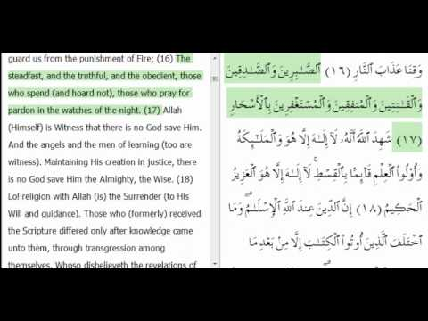 Al Imran Part 1 9 Al Quran Al Karim With English Audio Translation By Moslimano