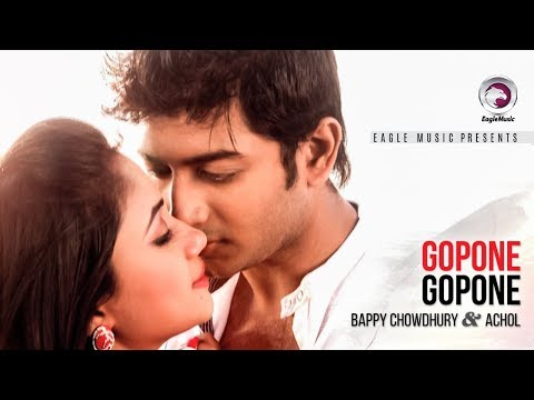 Gopone Gopone | Bangla Movie Song | Bappy | Achol | Shahed | Nancy | Ahmmed Humayun | জটিল প্রেম