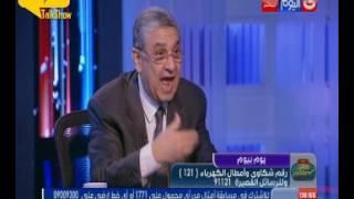 فيديو.. محمد شاكر: ندعم فاتورة الكهرباء بـ 30 مليار جنيه
