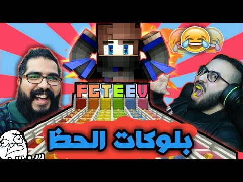 تحدي رهيب مع علي المرجاني والشباب منو يفوز  !؟ تحشيش وضحك مو طبيعي 😂😂