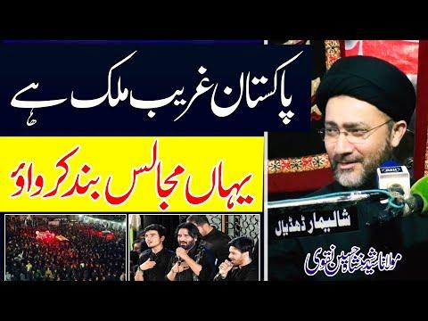 Muavia Azam Tariq | VS | Maulana Syed Shahenshah Hussain Naqvi | HD