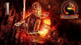 Mortal Kombat 9: Komplete Edition прохождение на геймпаде часть 1 Послание из будущего