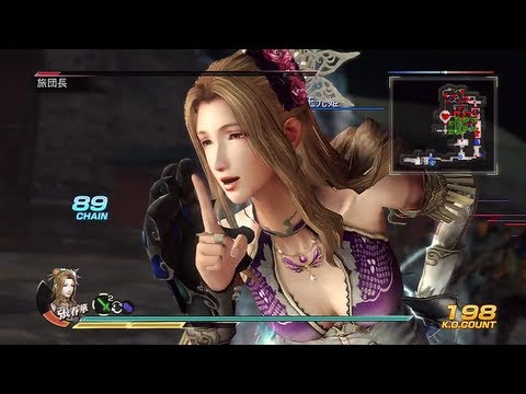 Dynasty Warriors 8 (JPN) - Zhang Chunhua Gameplay (MAX STATS) (Chaos Difficulty)