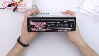 Автомагнитола RS WC-610R Бюджетная