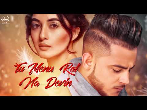 Audio Poster | Main Teri Ho Gayi | Millind Gaba | Speed Records