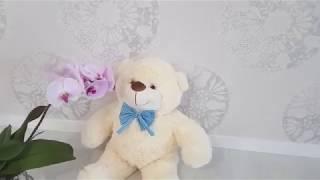М'яка іграшка Ведмідь Бо 61 см молочний