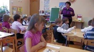 Урок Развитие речи в детском саду